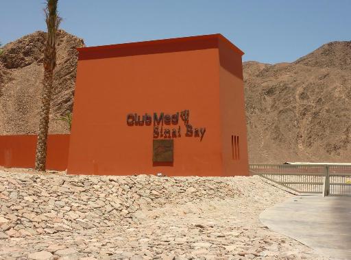 Photos de notre Séjour au Club Med de Sinaï Bay.