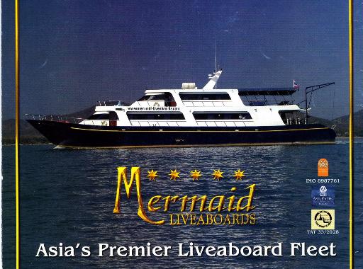 """Photos du bateau Mermaid I pour la croisière """"Burma"""""""
